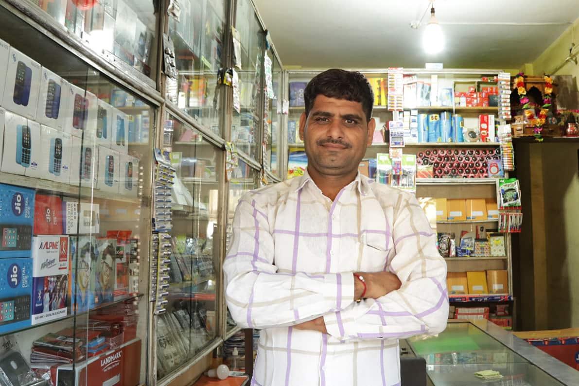 Distributor img